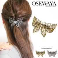 osewaya | OW000006682