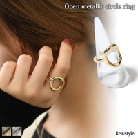 REAL STYLE(リアルスタイル)のアクセサリー/リング・指輪