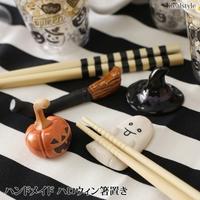 REAL STYLE(リアルスタイル)の食器・キッチン用品/箸・カトラリー