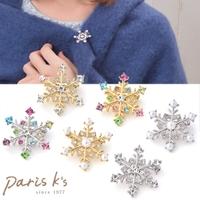 PARIS KID'S(パリスキッズ)のアクセサリー/ブローチ・コサージュ