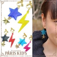 PARIS KID'S(パリスキッズ)のアクセサリー/イヤリング