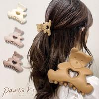 PARIS KID'S | PRIA0007237