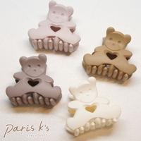 PARIS KID'S | PRIA0007238