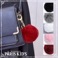 PARIS KID'S(パリスキッズ)の小物/キーケース・キーホルダー