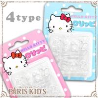 PARIS KID'S | PRIA0006497
