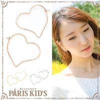 PARIS KID'S | PRIA0006203