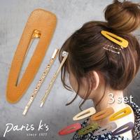 PARIS KID'S | PRIA0007121