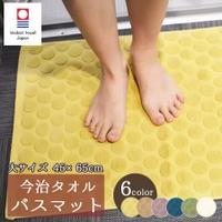 petitcaprice(プティカプリス)のバス・トイレ・掃除洗濯/バス用品