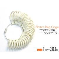 petitcaprice(プティカプリス)のアクセサリー/リング・指輪