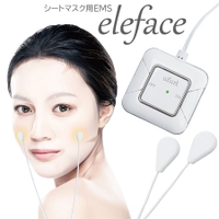 petitcaprice(プティカプリス)の美容・健康家電/その他美容・健康家電