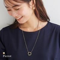 pierrot | PRTW0003147