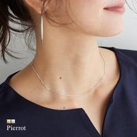 pierrot | PRTW0003140