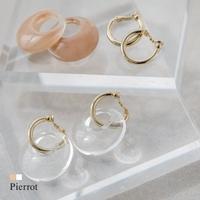 pierrot(ピエロ)のアクセサリー/イヤリング