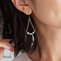 pierrot | PRTW0003229