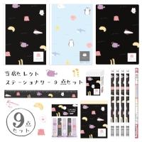 pinksugar(ピンクシュガー)の文房具/ノート・便箋・付箋