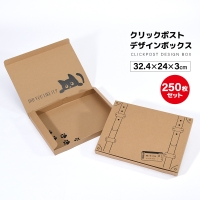 PlusNao(プラスナオ)のファッション雑貨/パーティーグッズ