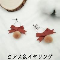 PlusNao(プラスナオ)のアクセサリー/ピアス