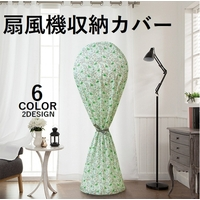 PlusNao(プラスナオ)の生活・季節家電/その他生活・季節家電