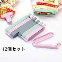 PlusNao(プラスナオ)の寝具・インテリア雑貨/インテリア小物・置物