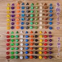 PlusNao(プラスナオ)のファッション雑貨/おもちゃ・フィギュア