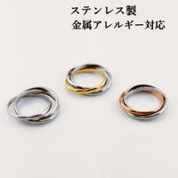 PlusNao(プラスナオ)のアクセサリー/リング・指輪