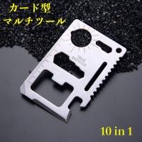 PlusNao(プラスナオ)の食器・キッチン用品/調理家電