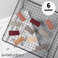 PlusNao(プラスナオ)のヘアアクセサリー/ヘアクリップ・バレッタ