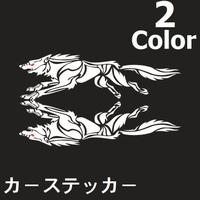 PlusNao(プラスナオ)の文房具/シール・ステッカー・テープ
