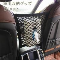 PlusNao(プラスナオ)の寝具・インテリア雑貨/収納雑貨
