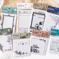 PlusNao(プラスナオ)の文房具/ノート・便箋・付箋