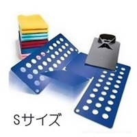 PlusNao(プラスナオ)のバス・トイレ・掃除洗濯/ランドリーグッズ
