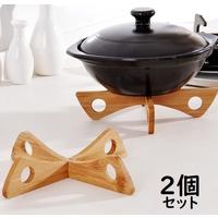 PlusNao(プラスナオ)の食器・キッチン用品/鍋・フライパン
