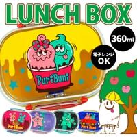 PuriBuni (プリブニ)の食器・キッチン用品/弁当箱・水筒