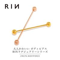 ボディピアス専門店凛RIN | RINA0001439