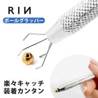 ボディピアス専門店凛RIN | RINA0001466