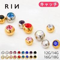 ボディピアス専門店凛RIN | RINA0000016
