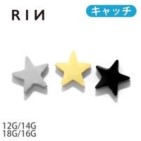 ボディピアス専門店凛RIN | RINA0000023