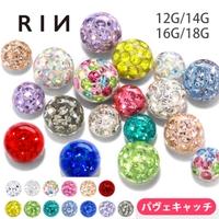 ボディピアス専門店凛RIN | RINA0000087