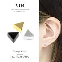 ボディピアス専門店凛RIN | RINA0000108