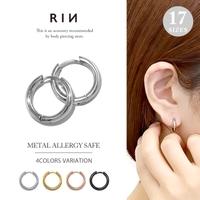 ボディピアス専門店凛RIN | RINA0001438