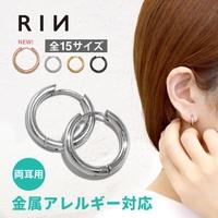 ボディピアス専門店凛RIN   RINA0001438