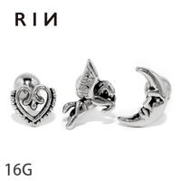 ボディピアス専門店凛RIN | RINA0001453