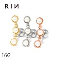 ボディピアス専門店凛RIN | RINA0001399
