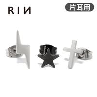 ボディピアス専門店凛RIN | RINA0001397