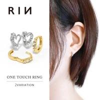 ボディピアス専門店凛RIN | RINA0001456