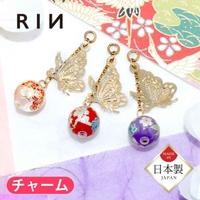 ボディピアス専門店凛RIN | RINA0001422