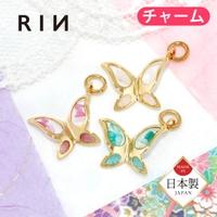 ボディピアス専門店凛RIN | RINA0001461