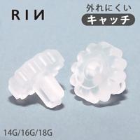 ボディピアス専門店凛RIN | RINA0001375