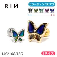 ボディピアス専門店凛RIN   RINA0000064