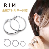 ボディピアス専門店凛RIN | RINA0001444